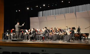 Park View High School Concert Band